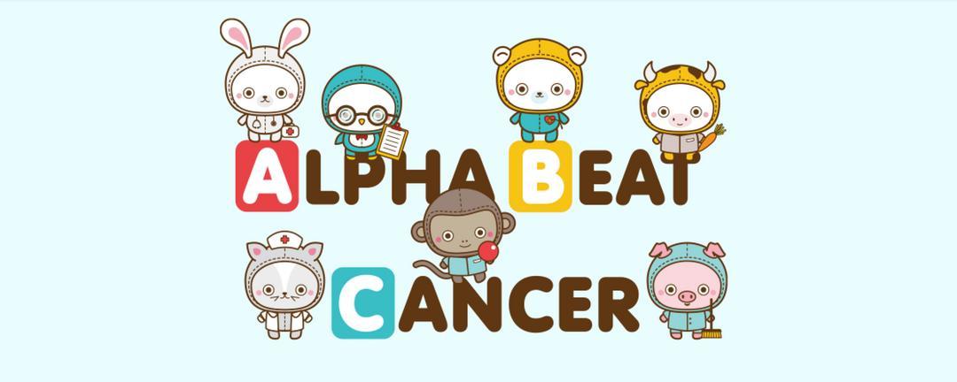 Aplicativo Alpha Beat Cancer é premiado pela ONU, em Viena