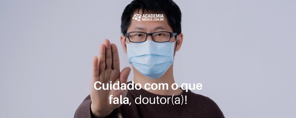 Cuidado com o que fala, doutor(a)!