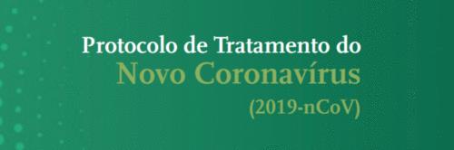 Atendimento e tratamento a pacientes com Novo Coronavirus 2019-nCoV