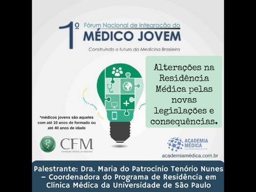 Residência Médica pelas novas legislações e consequências